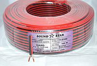 07-04-24. Кабель питания 2жилы 16х0,2мм CU (0,5мм2) красно-чёрный 100м