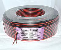 07-04-25. Кабель питания 2жилы 16х0,2мм CСА (0,5мм2) красно-чёрный 100м