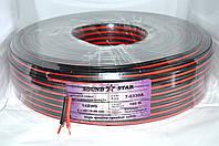 07-04-29. Кабель питания 2жилы 40х0,2мм CСА (1,3мм2) красно-чёрный 100м