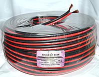 07-04-032. Кабель питания 2жилы 95х0,2мм CСА (3,0мм2) красно-чёрный 100м