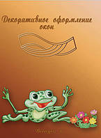 Каталог штор Декоративное Оформление Окон №6