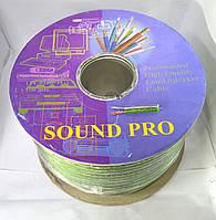 07-09-004. Кабель акустический 2х0,5мм2, прозрачно-зелёный,  JY-0160 100м