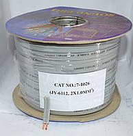 07-09-016. Кабель акустический плоский 2х1,0мм2 (CU) серый JY-6112 100м