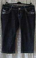 Бриджи капри модные джинс Internacionale р.50 6916