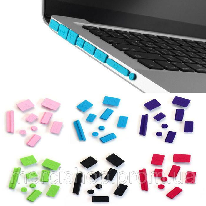 Набор силиконовых заглушек (анти-пыль) для ноутбука Macbook Pro 9 шт. (заглушки)