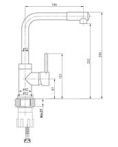 Смеситель для кухни Imprese LOTTA 55400, фото 3