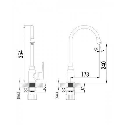 Смеситель для кухни Imprese MZE 55130, фото 2