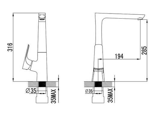 Смеситель для кухни Imprese VALTICE 55320, фото 2