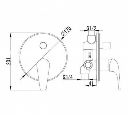Смеситель для ванны Imprese PRAHA VR-10030(Z), фото 2