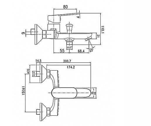 Смеситель для ванны Imprese LASKA 10040B, фото 2
