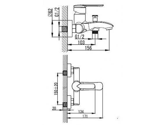 Смеситель для ванны Imprese MZE 10130, фото 2