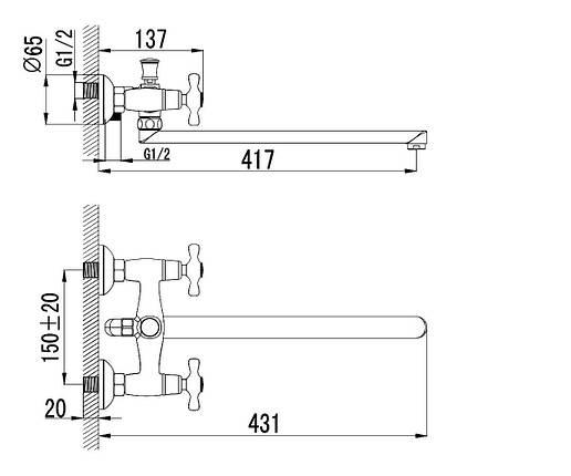 Смеситель для ванны Imprese RALSKO 35240 new, фото 2