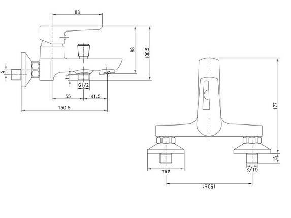 Смеситель для ванны Imprese BRECLAV 10245, фото 2