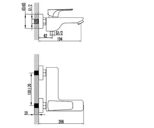 Смеситель для ванны Imprese VALTICE 10320, фото 2
