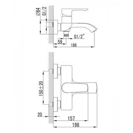 Смеситель для ванны Imprese VYSKOV 10340, фото 2