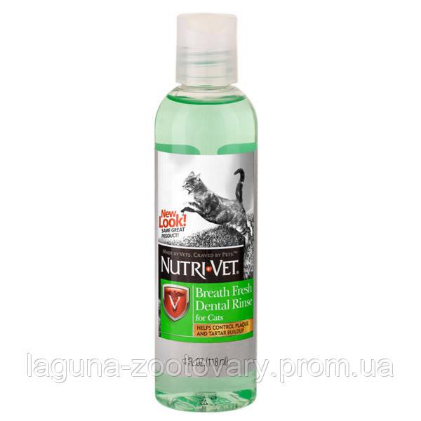 НУТРИ-ВЕТ СВЕЖЕЕ ДЫХАНИЕ жидкость для кошек от зубного налета и запаха из пасти, концентрат, 118 мл