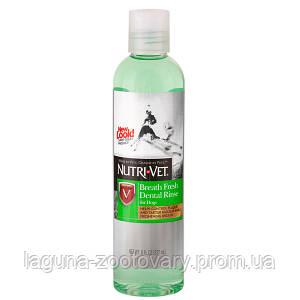 Nutri-Vet НУТРИ-ВЕТ СВЕЖЕЕ ДЫХАНИЕ жидкость для собак от зубного налета и запаха из пасти, концентрат, 237 мл