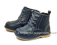 Демисезонные ортопедические ботинки для мальчика