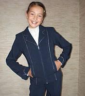 """Школьный костюм для девочки,тройка """"Классик"""" синий, р-ры 32-42"""