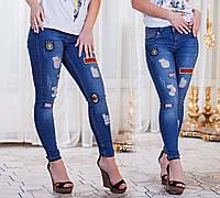 Женские стильные джинсы стрейч с нашивками 3242