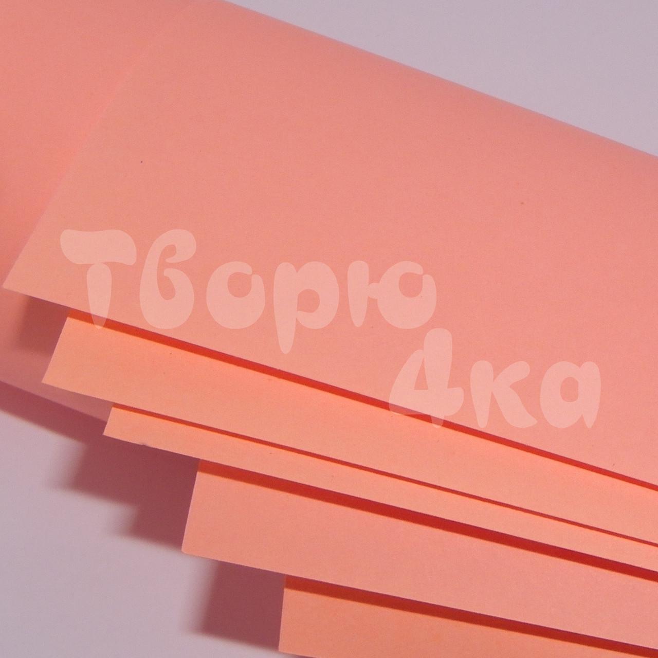 Бумага цветная А4 80 гр/м.кв cyber pink (кислотный розовый)