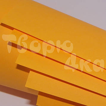 Бумага цветная А4 80 гр/м.кв cyber orange (кислотный оранжевый)