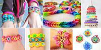 Резинки для плетения браслетов 200 шт Rainbow loom bands