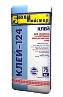 КЛЕЙ-124 клей для приклеивания и армирования минеральной ваты БудМайстер