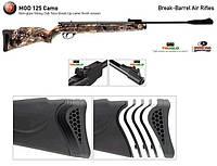 Пневматическая винтовка Hatsan 125 camo, фото 1