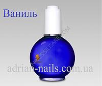 Масло для кутикулы - ваниль, 15мл (разлив)