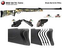 Пневматическая винтовка Hatsan 125 TH camo, фото 1