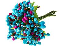 Тычинки Голубые-разноцветные с листиками 6 шт/уп на проволоке