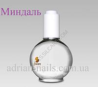 Масло для кутикулы - миндаль, 15мл (разлив)