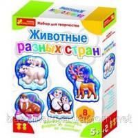 Набор для детского творчества  Фигурки из гипса  Животные Ranok-creative