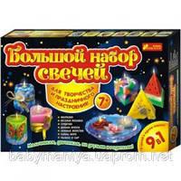 Набор для детского творчества Большой набор свечей 9 в 1 Ranok-creative