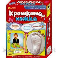 Набор для детского творчества Крошкина ножка Ranok-creative