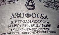 Нитроаммофоска NPK 16:16:16; мешки 50 кг,б/б, Росссия/Белоруссия склад Кировоград
