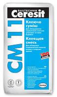 CM-11 клеящая смесь Ceresit™