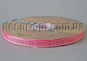 Лента атласная розовая с надписью 1,0 см 100ярд