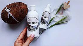 Нерафинированное масло кокоса.Холодный отжим .250мл
