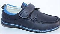 Туфли школьные для мальчиков Clibee(Румыния)(разм. с 31 по 36)