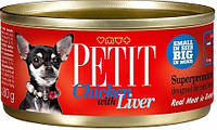 Petit k 80 g, курица и печень - влажный корм для маленьких пород собак