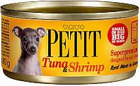 Petit k 80 g, тунец и креветки - влажный корм для маленьких пород собак