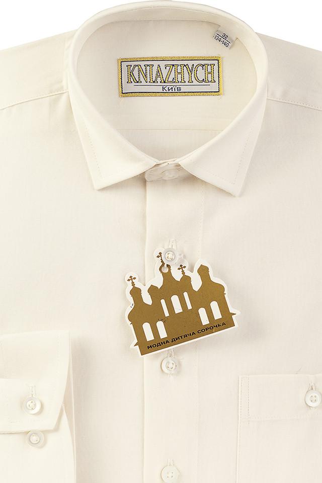 "Рубашка детская ""KNIAZHYCH"" модель Marsh Mall"
