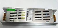 Блок питания для светодиодной  ленты СПЕЦИАЛИСТ 12V 150W IP20 узкий