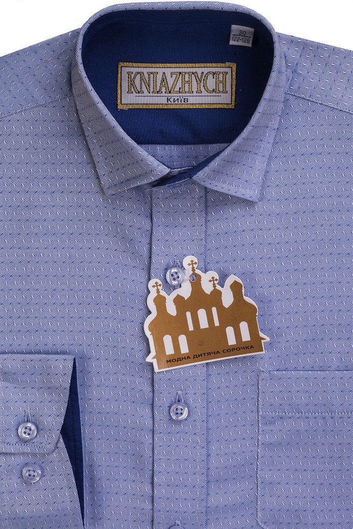"Рубашка детская ""KNIAZHYCH"" модель Valencia 8"