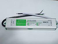 Блок питания для светодиодной ленты 12v 45w IP67 герметичный