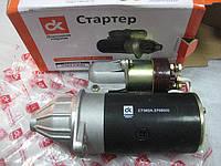 Стартер пускового двигателя ПД-10, ПД-350