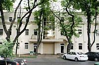 Офисный центр город Одесса