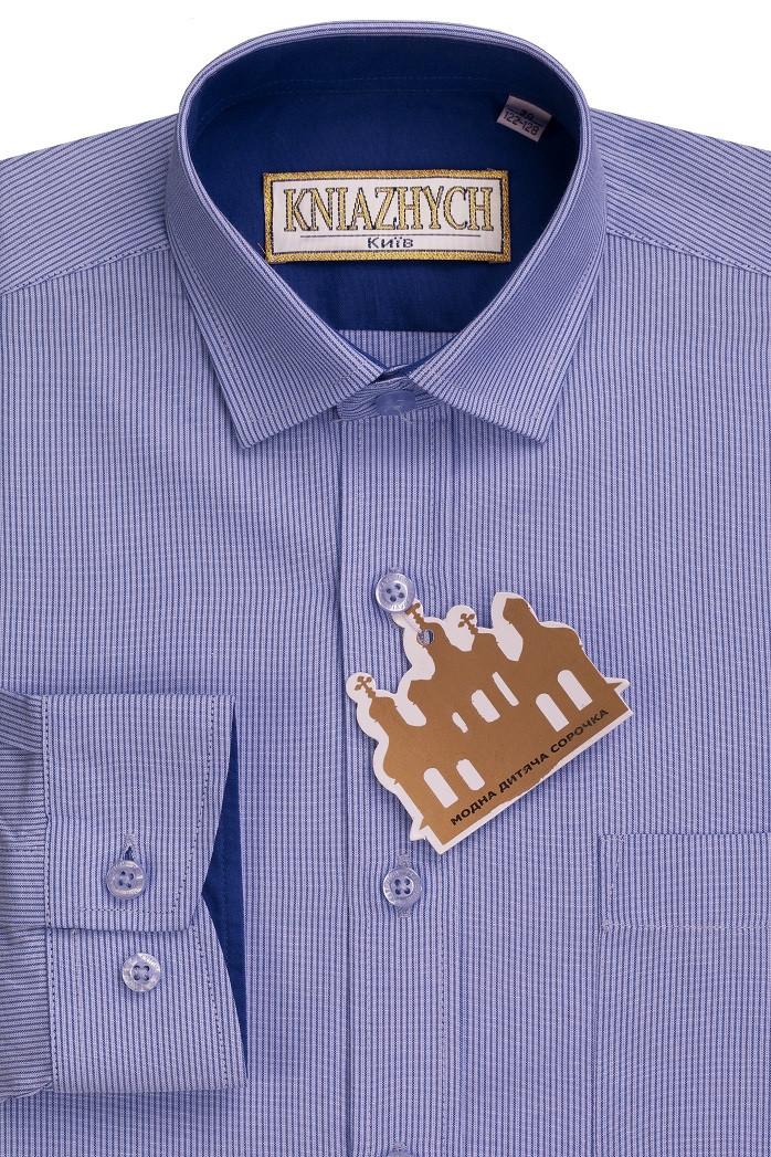 "Рубашка детская ""KNIAZHYCH"" модель W 5050 Royal"